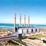 گزارش کاراموزی انتقال انرژی الکتریکی نیروگاه نکا