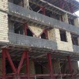 ساختمان بتون فولادی