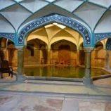 حمام در فرهنگ ايران زمين