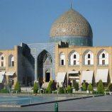معماری مسجد گوهرشاد