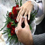 عوامل ازدواج موفق
