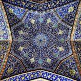 کاشی کاری اسلامی