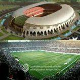 ورزشگاه ، احداث اماكن و فضاهای ورزشی