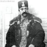 عصر سلطنت ناصرالدین شاه